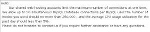 HostEase文件数和CPU参数限制
