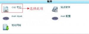 HostEase设置简单的留言簿教程