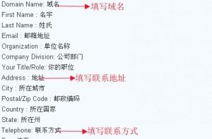 HostEase主机购买SSL过程
