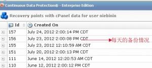 HostEase主机设置R1Soft恢复备份教程