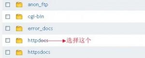 HostEase Windows主机设置文件权限