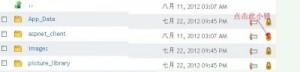 HostEase主机设置文件权限教程
