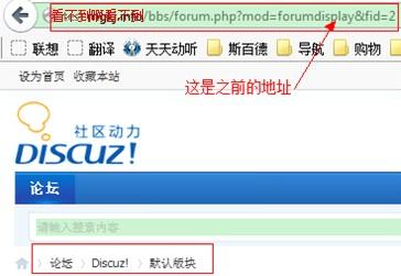 HostEase主机Discuz X2.5设置伪静态