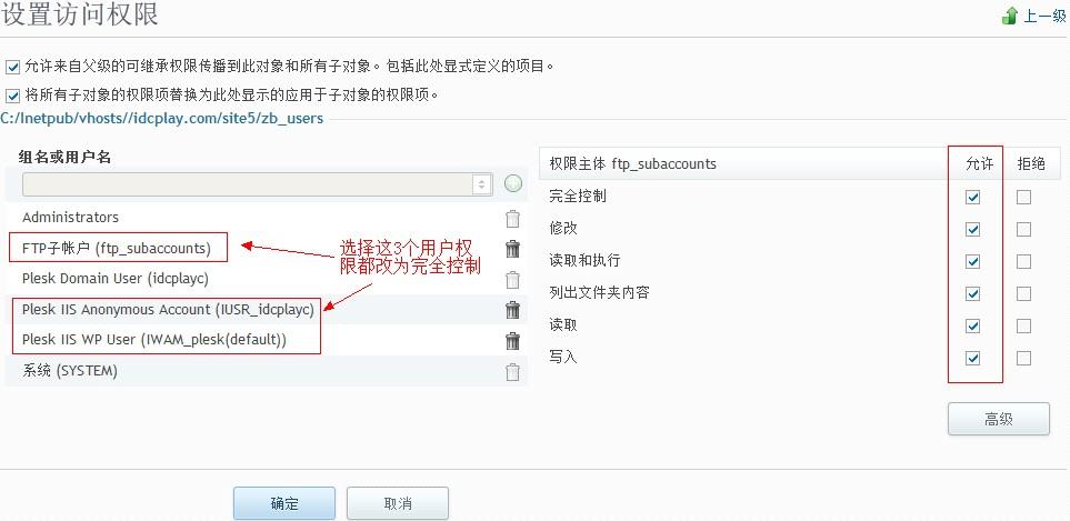 HostEase Windows主机安装Z-Blog程序