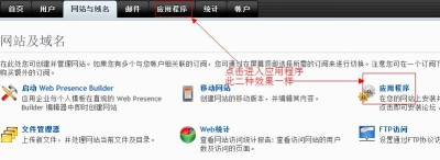 HostEase Windows主机快速安装程序方法